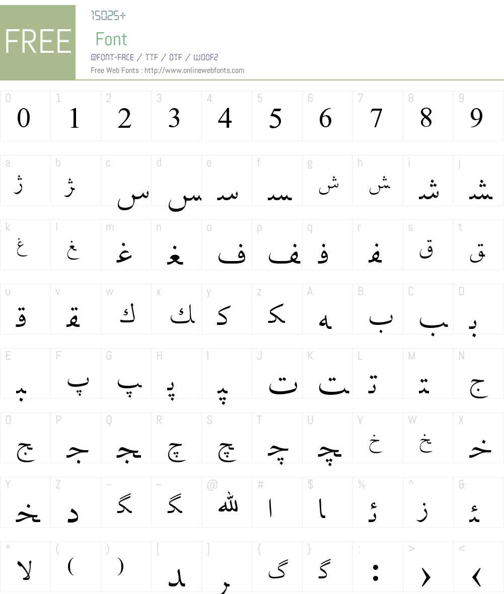 Hiyal Nashi6 Font Screenshots