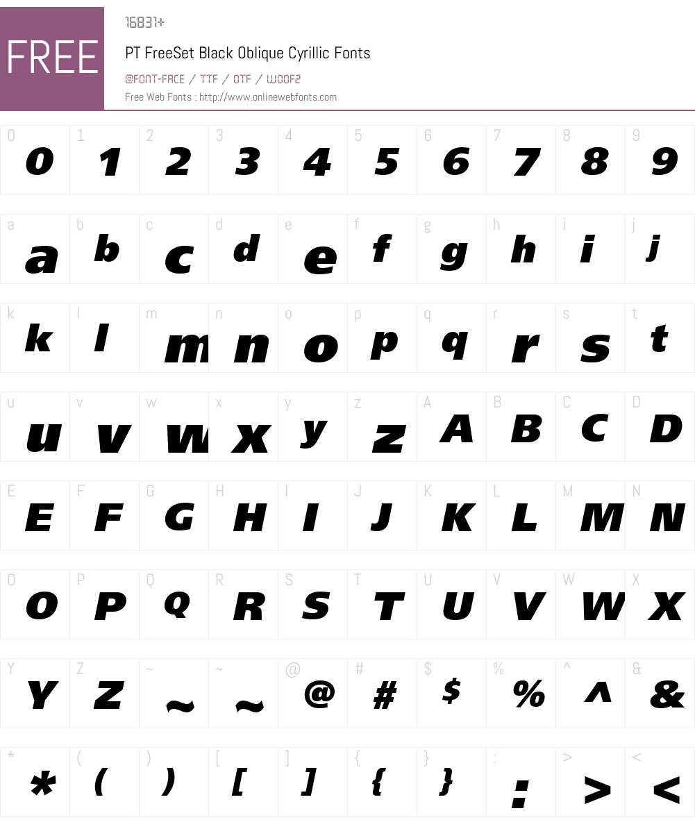 FreeSetBlackC Font Screenshots