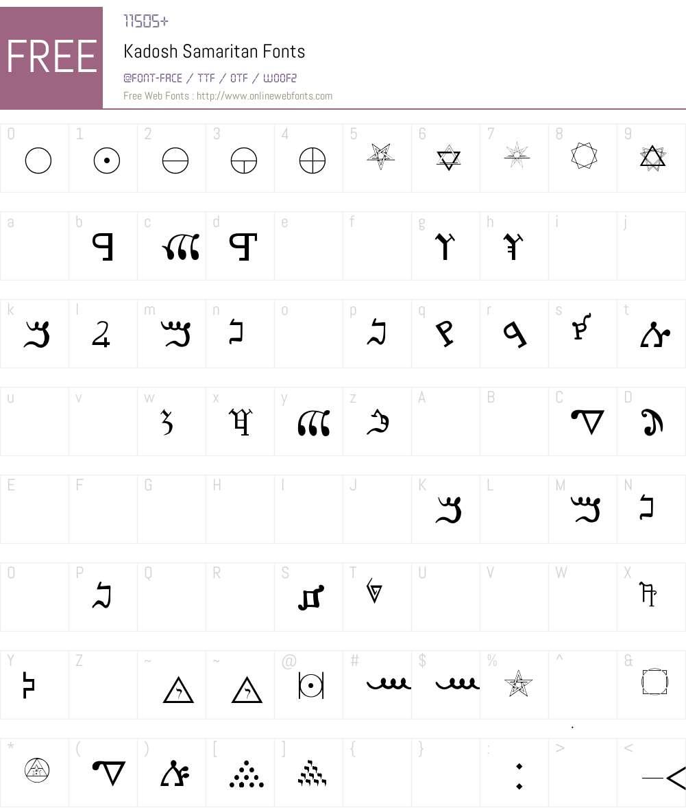 Kadosh Samaritan Font Screenshots