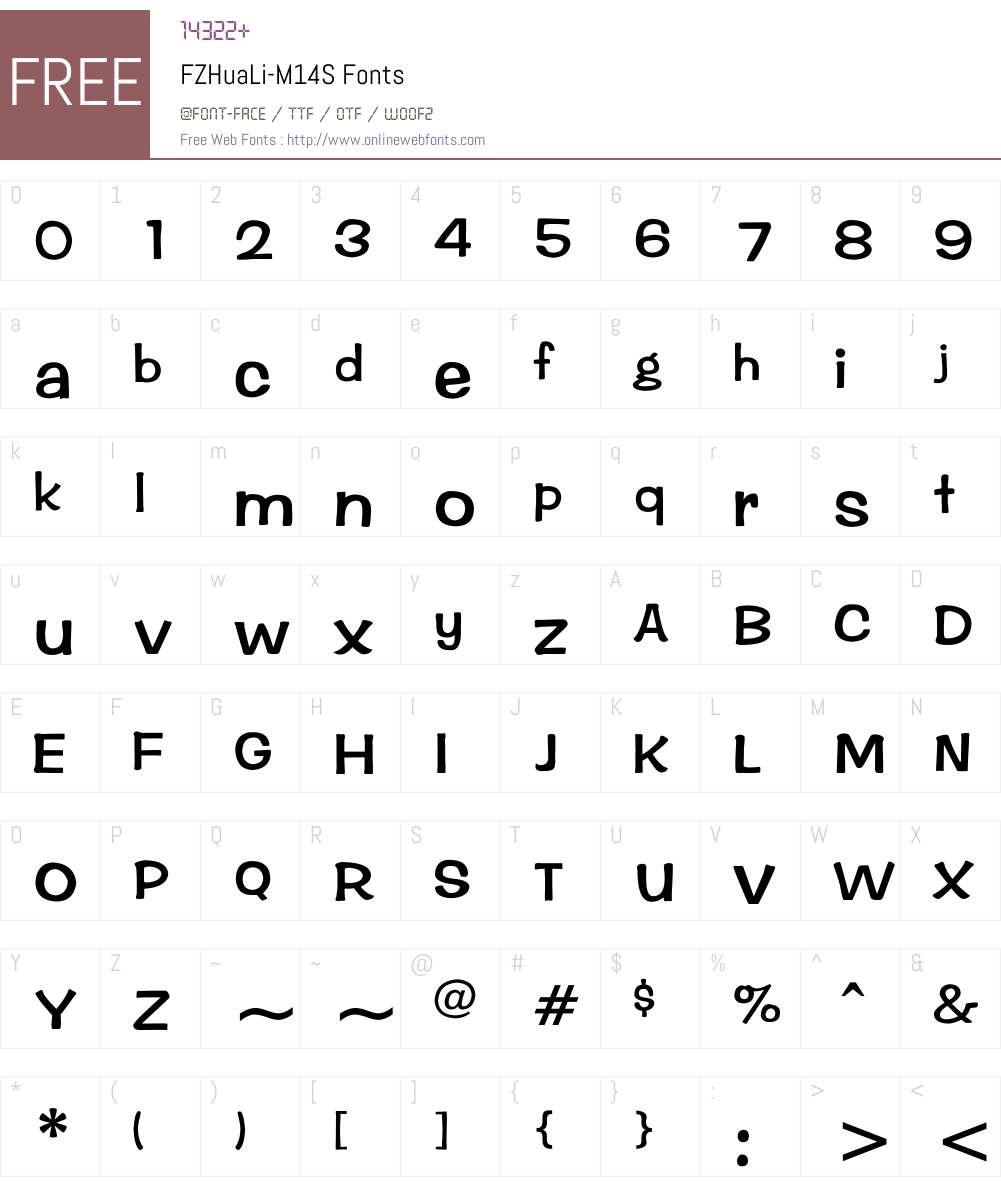 FZHuaLi-M14S Font Screenshots