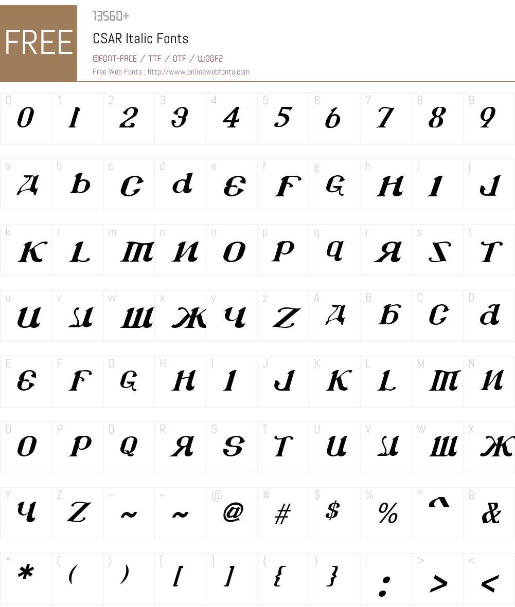 csar italic Font Screenshots