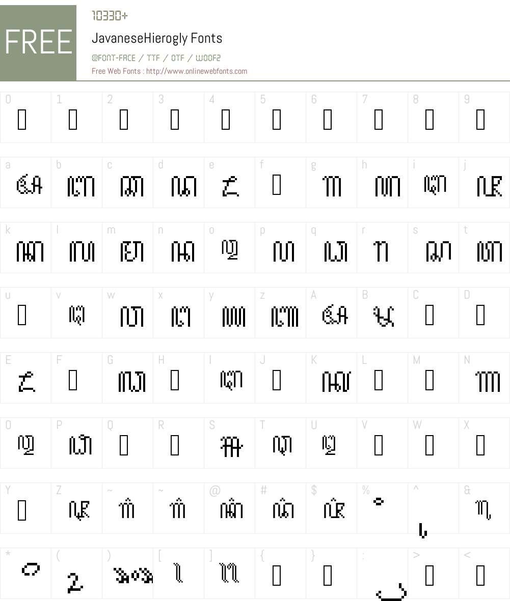 JavaneseHierogly Font Screenshots