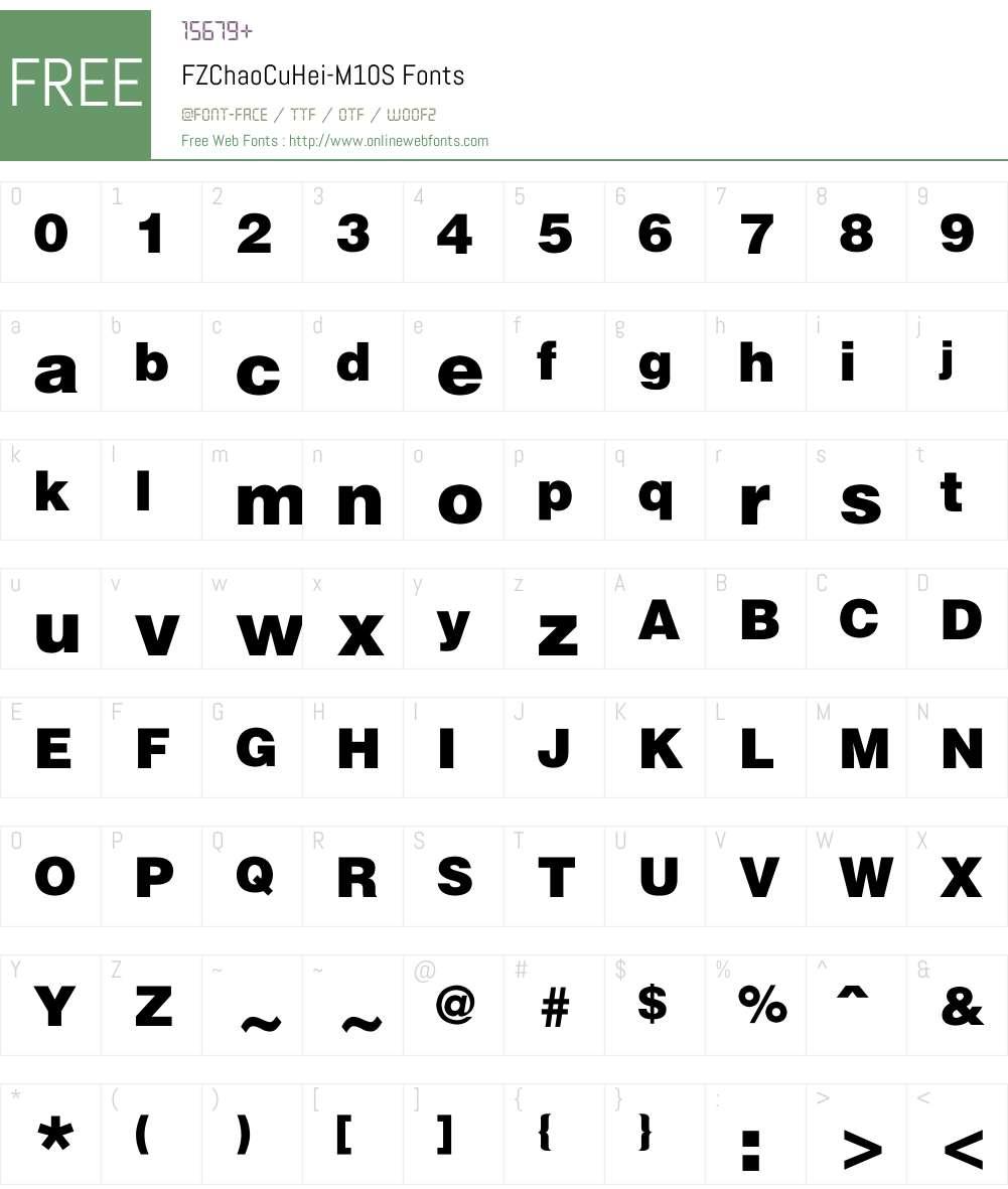 FZChaoCuHei-M10S Font Screenshots