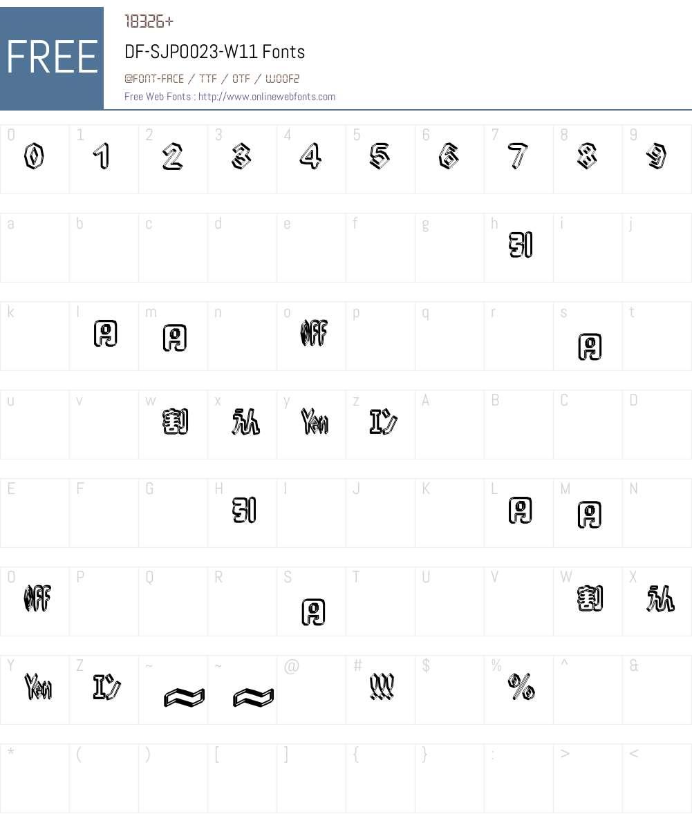 DF-SJPO023-W11 Font Screenshots