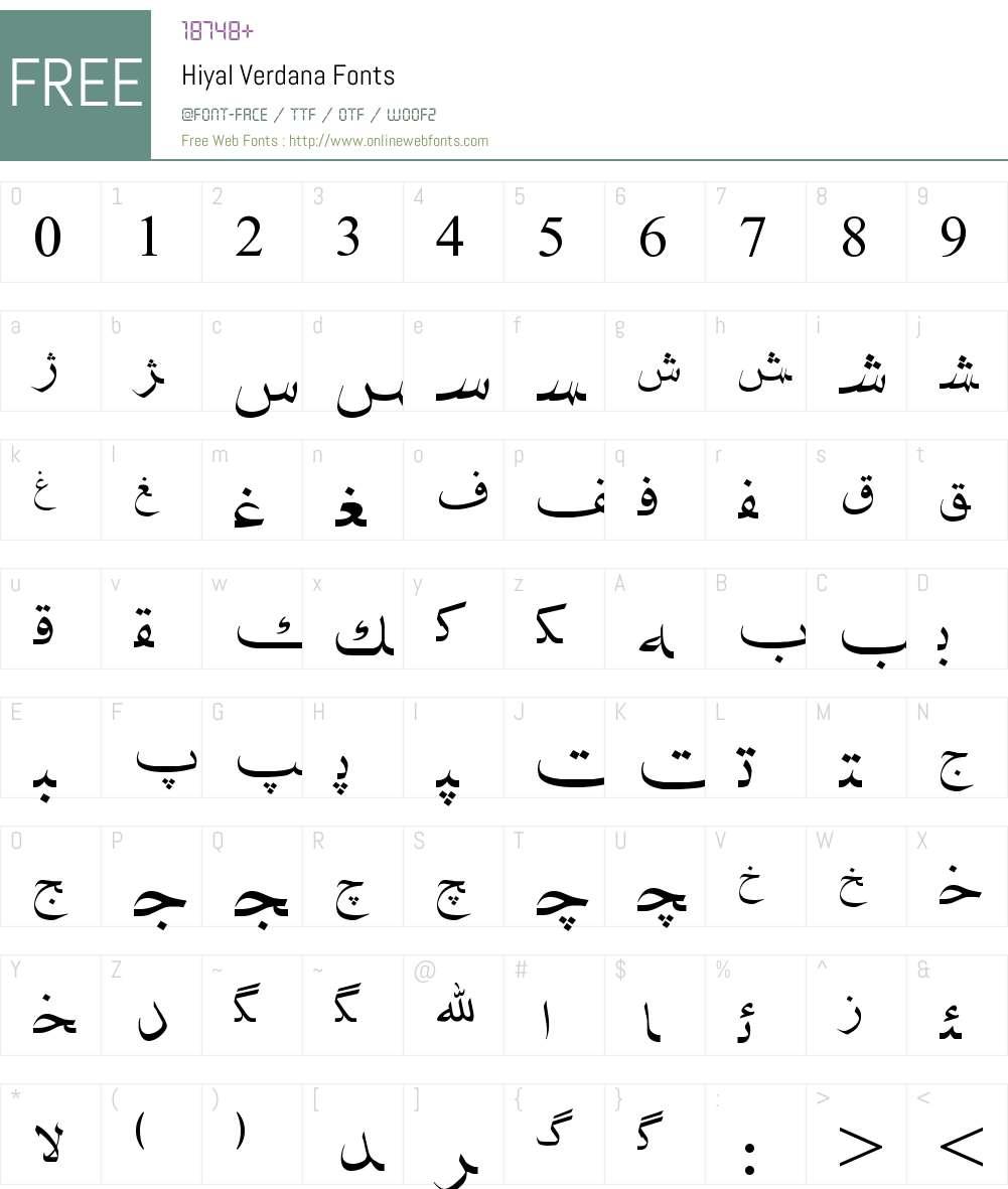 Hiyal Verdana Font Screenshots