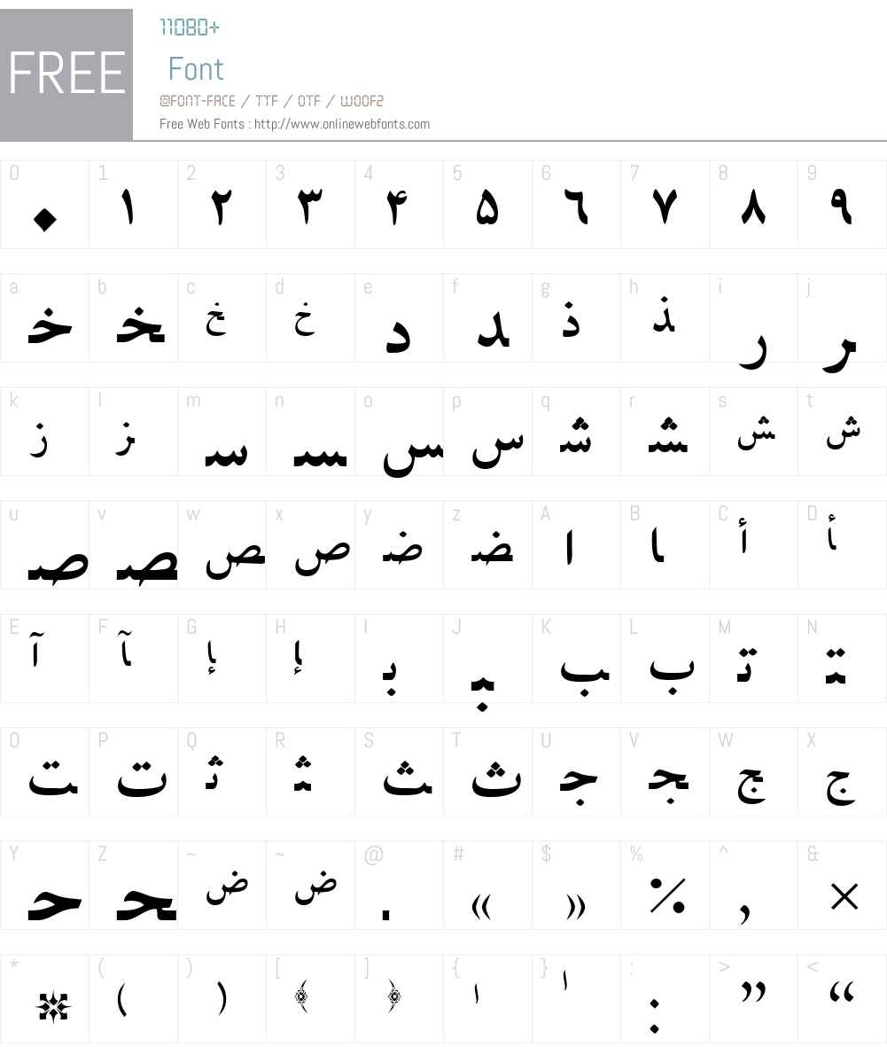 PersianLotosSSK Font Screenshots