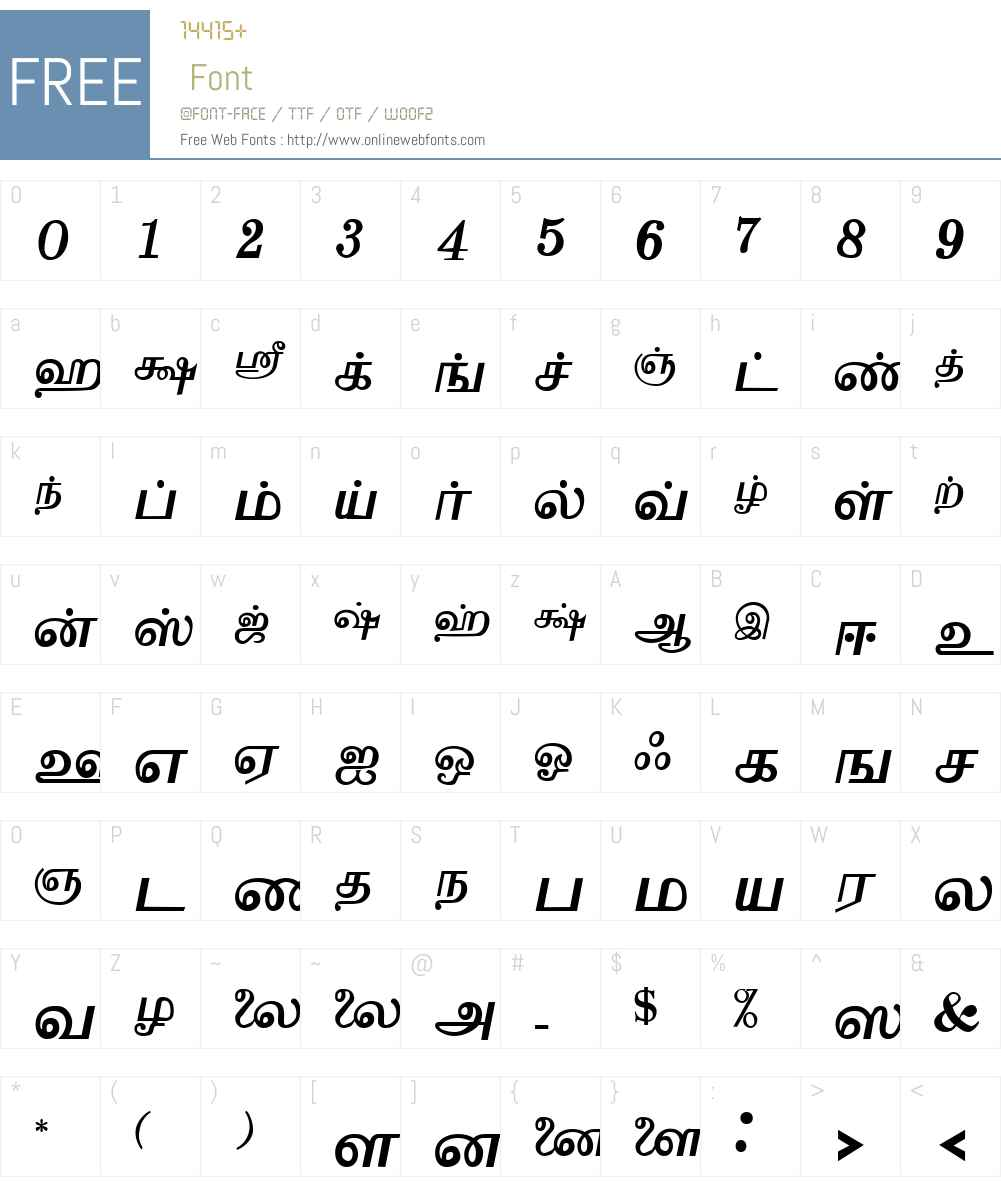 Vaigai Font Screenshots
