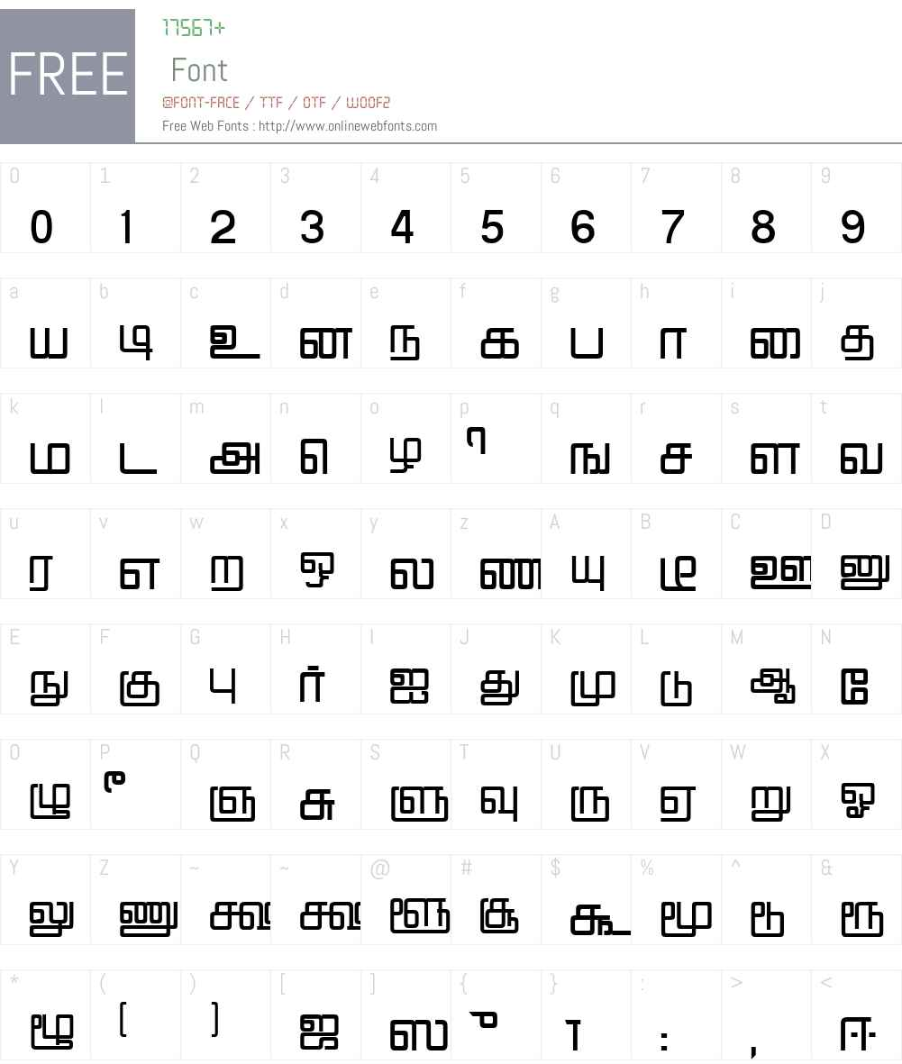 Nattai Font Screenshots
