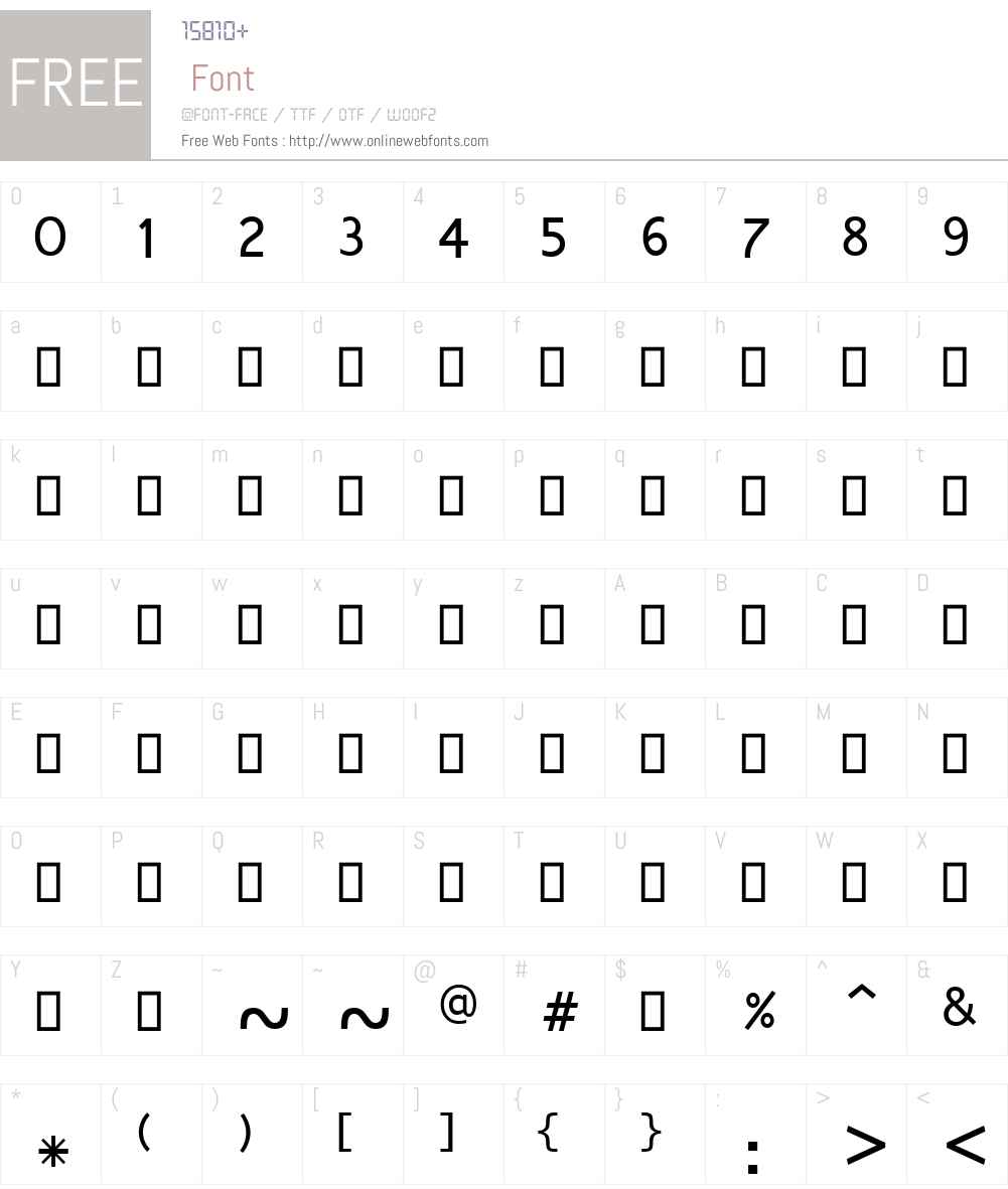 Mangal Font Screenshots
