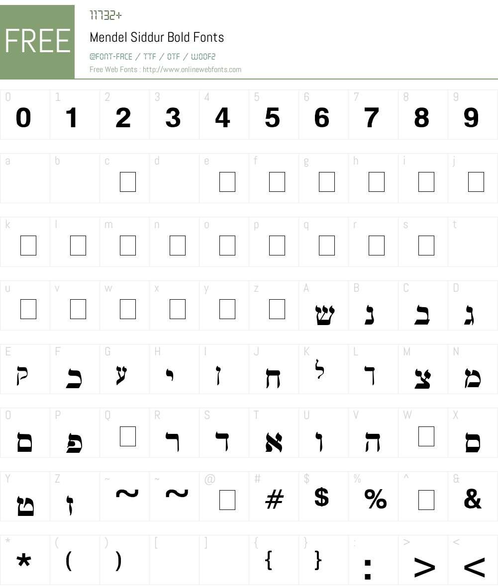 Mendel Siddur Font Screenshots