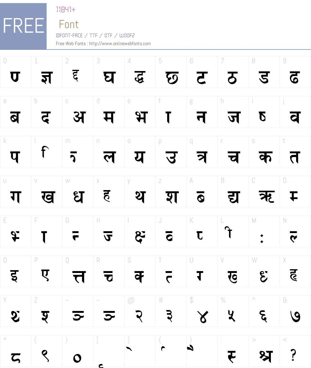 Himchuli Font Screenshots