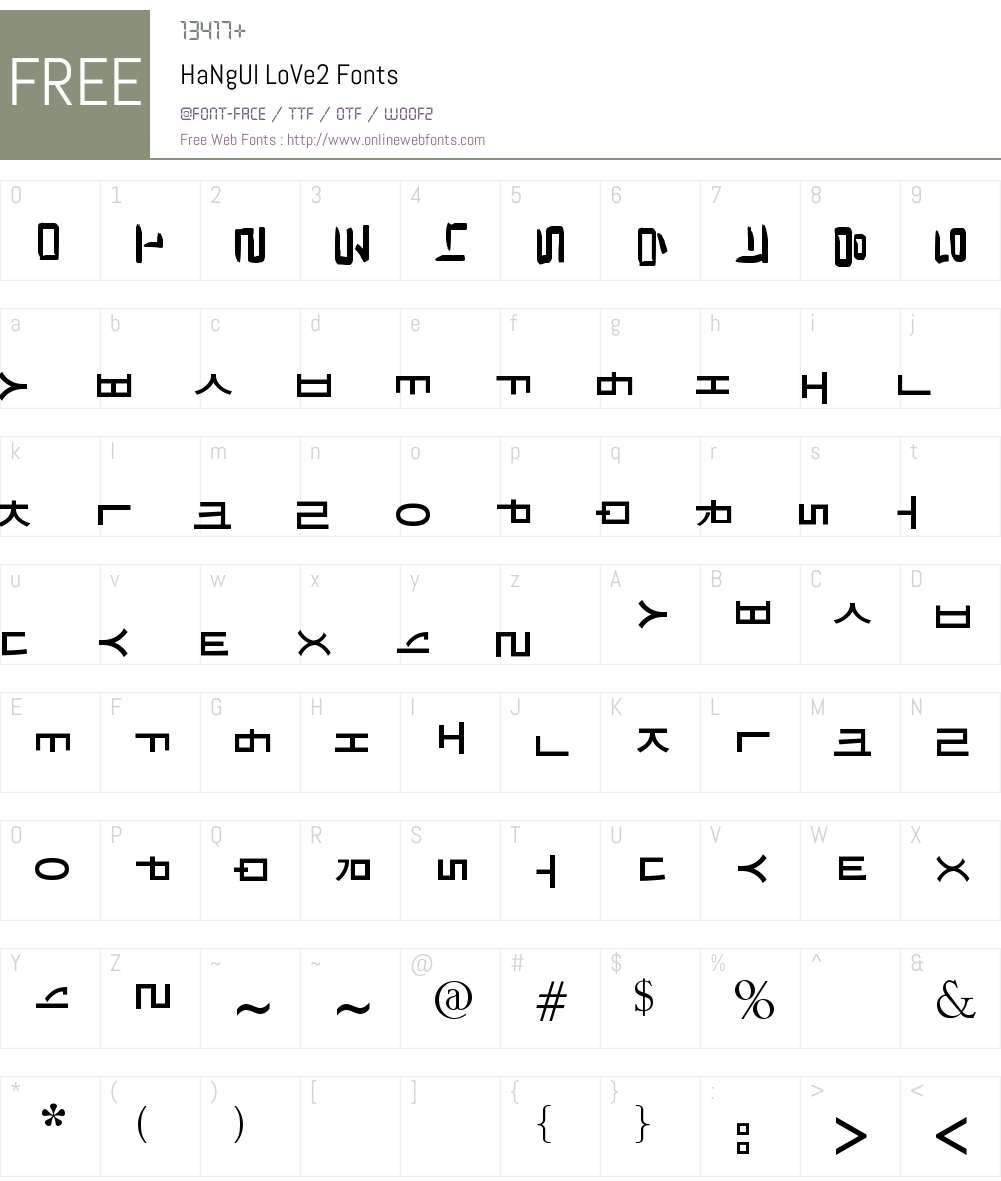 HaNgUl LoVe2 Font Screenshots