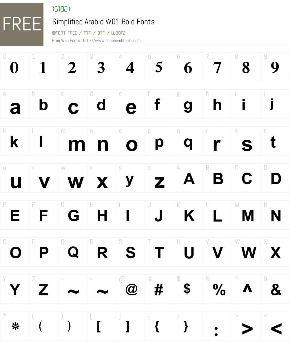 SimplifiedArabicW01-Bold Font Screenshots