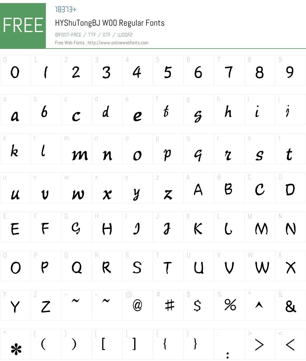 HY Shu Tong Simplified Chinese Font Screenshots