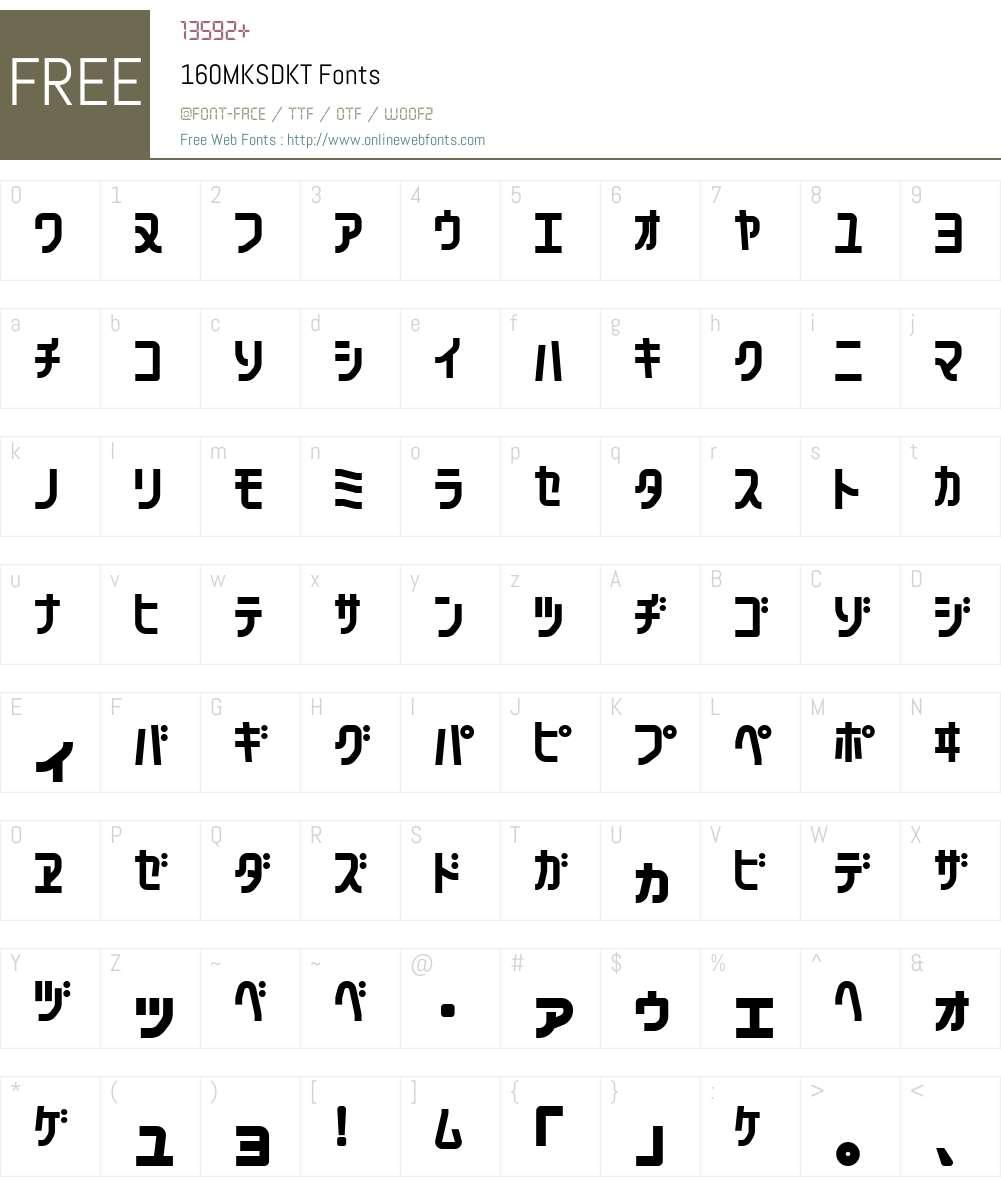 160MKSDKT Font Screenshots