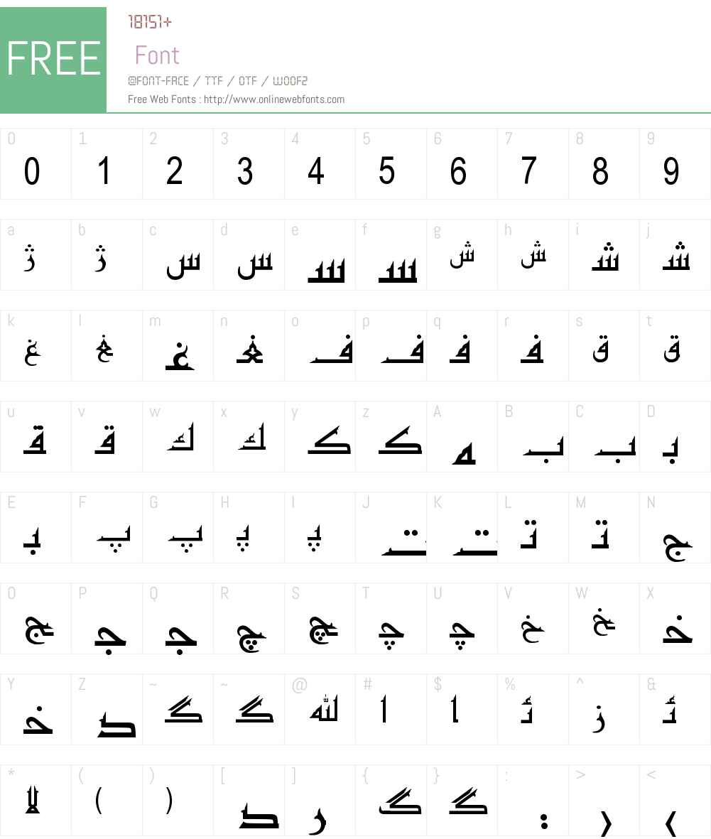 Hiyal Kuyun Font Screenshots