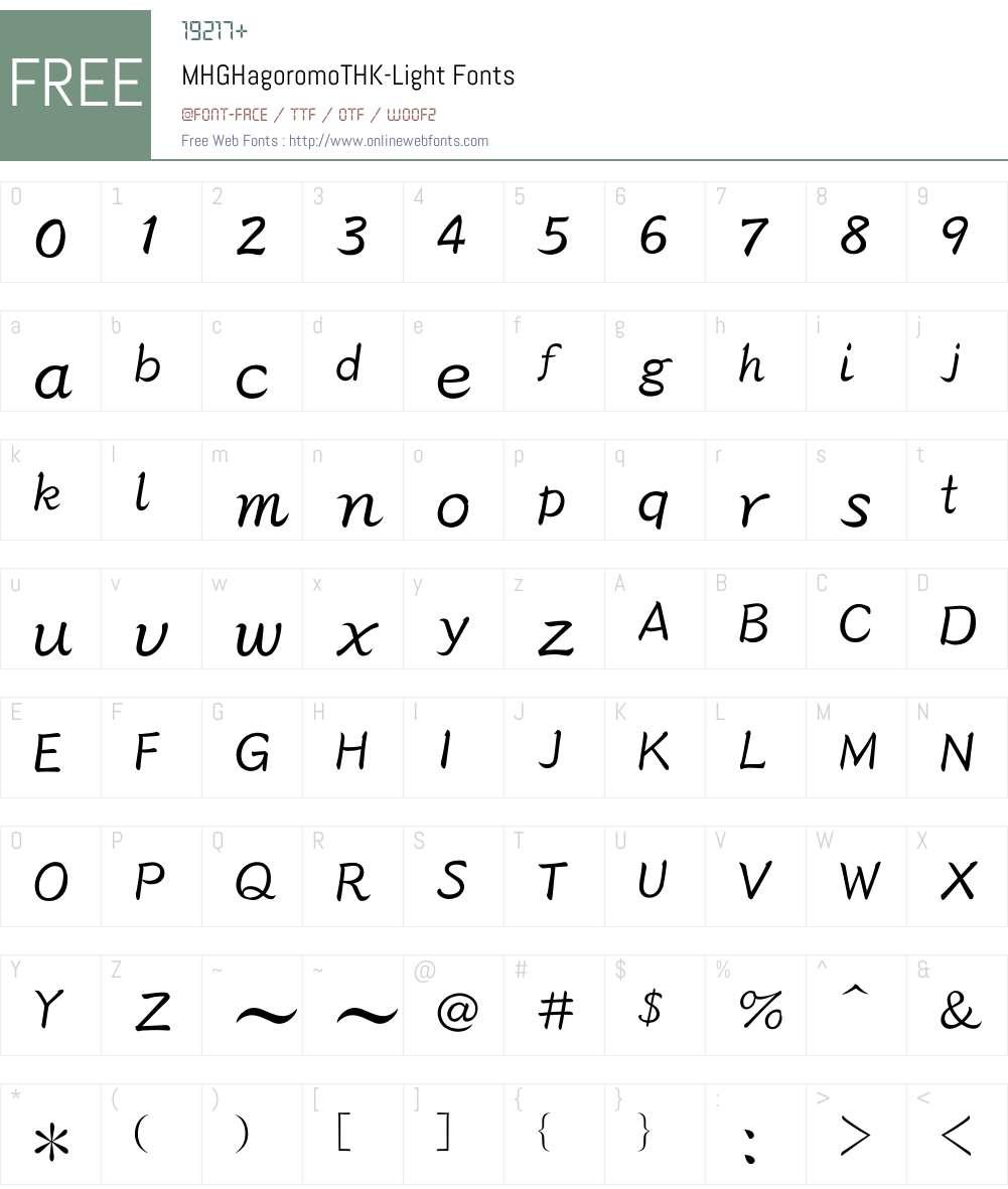 MHGHagoromoTHK Font Screenshots