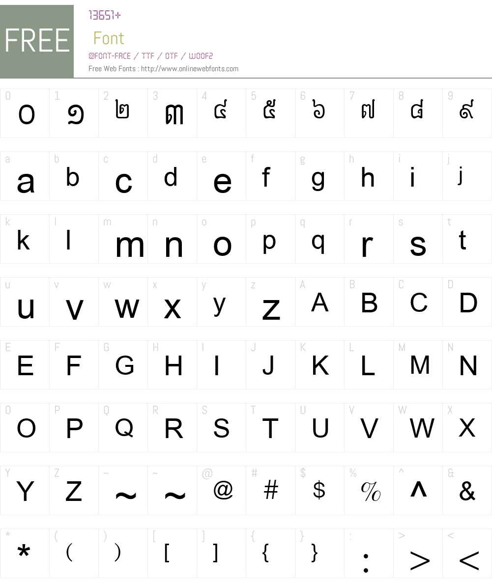 Anlongvill Khek Font Screenshots