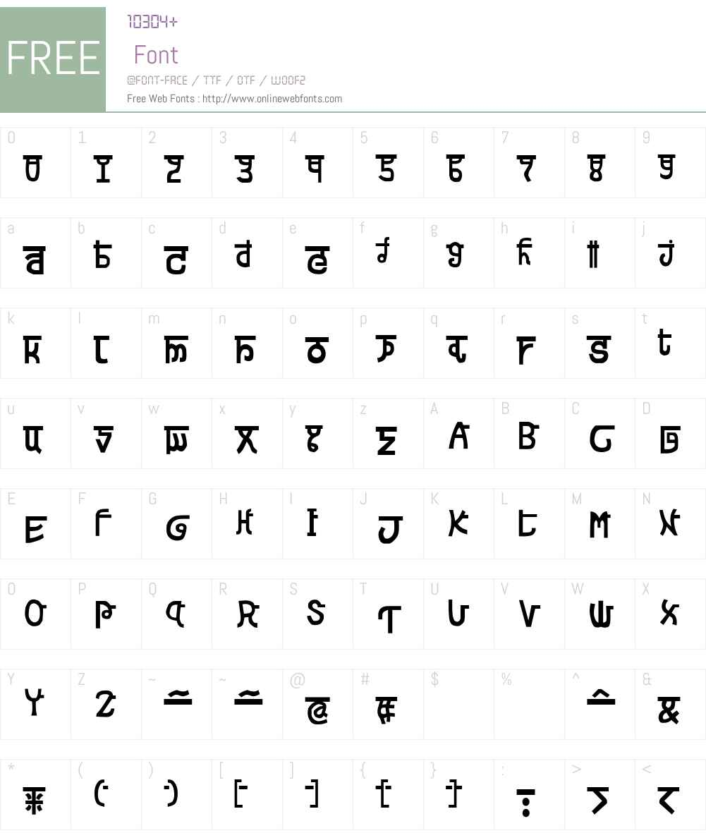 Devanagarish Font Screenshots