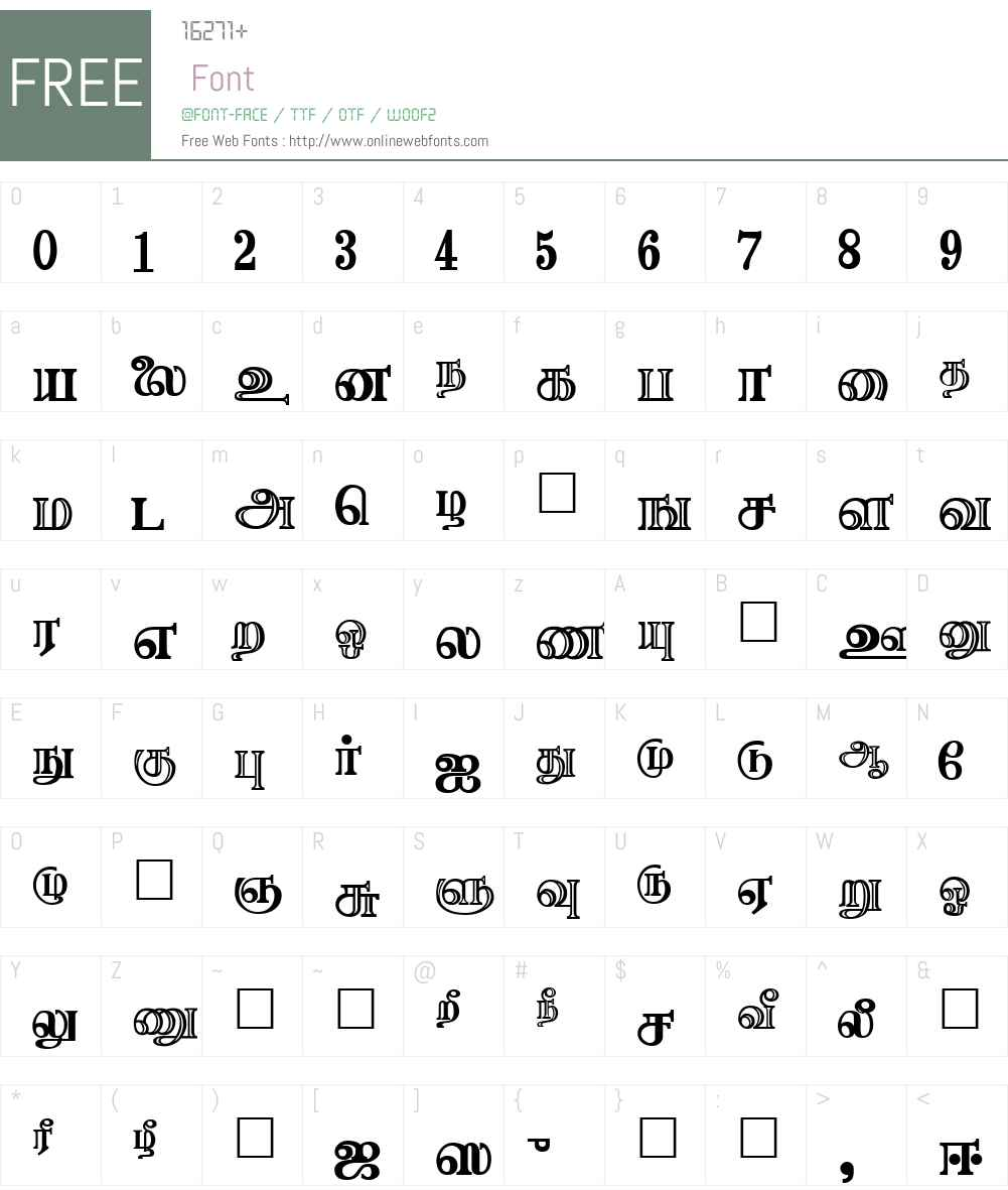 Needhimathi Font Screenshots