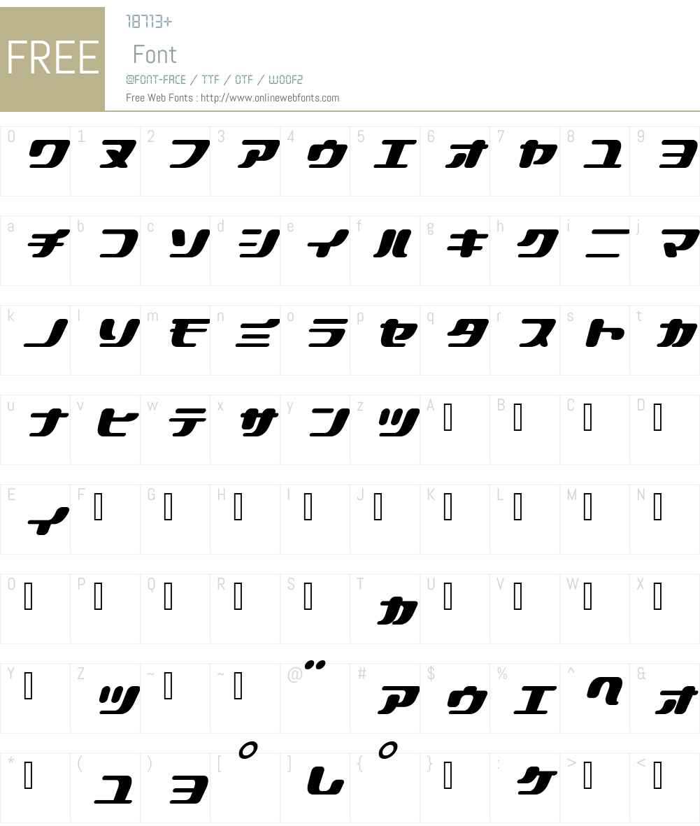 SpaceResortLite Font Screenshots