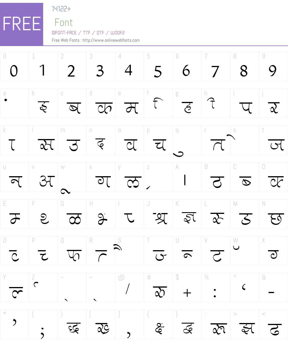 Aman Font Screenshots