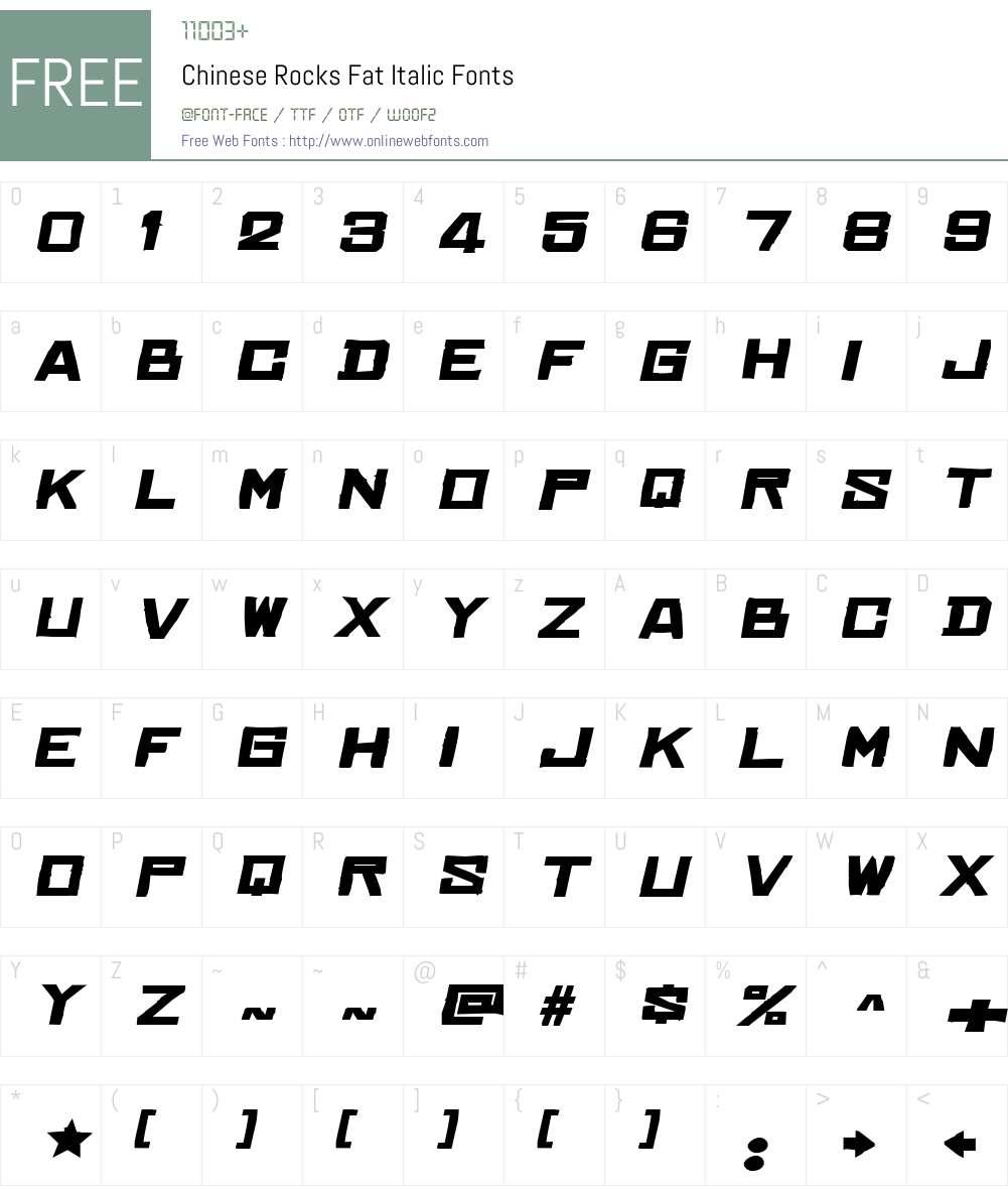 Chinese Rocks Fat Font Screenshots