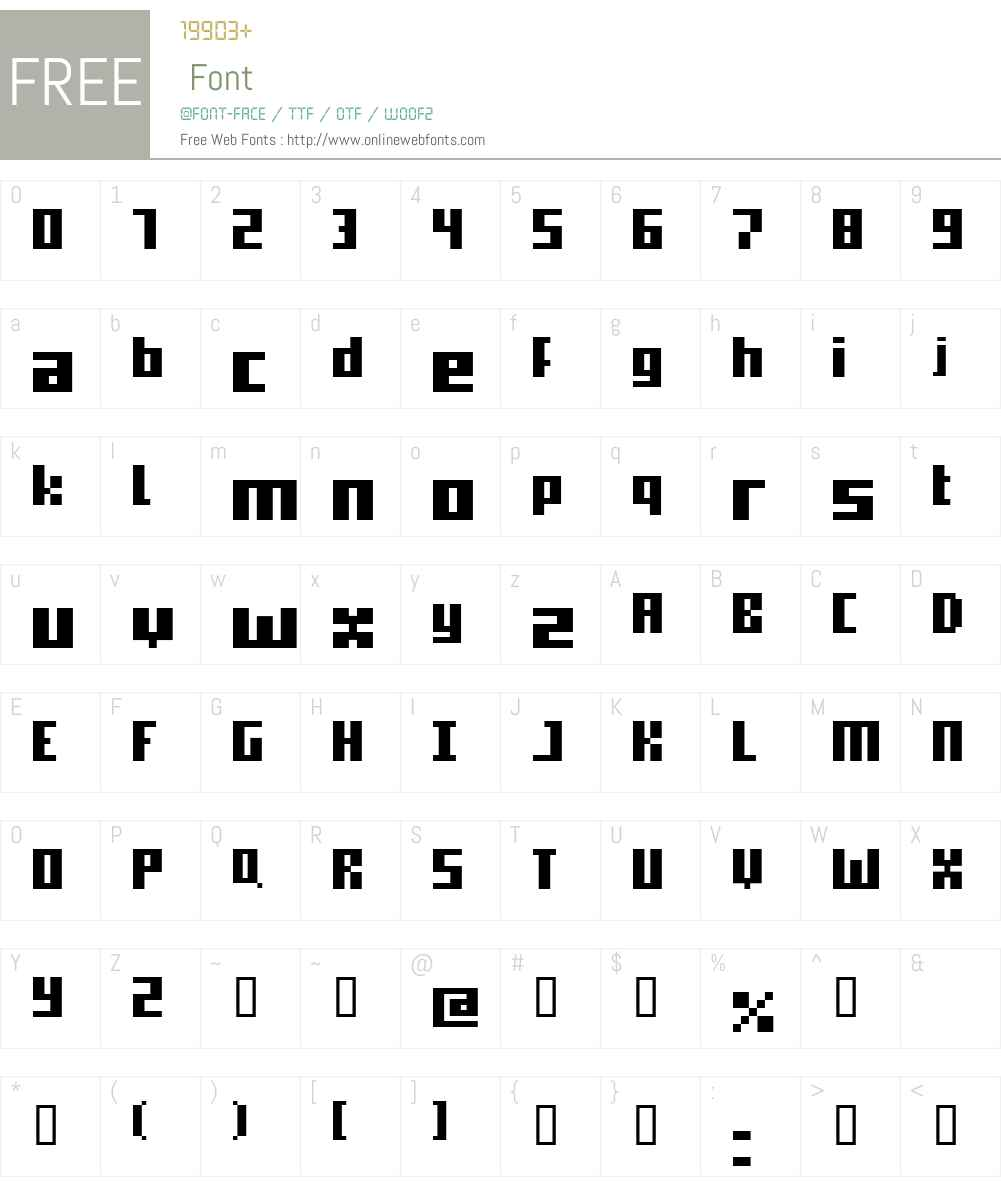 supernova Font Screenshots