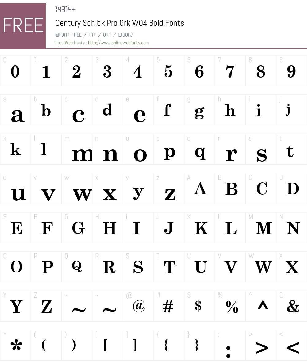 CenturySchlbkProGrkW04-Bold Font Screenshots