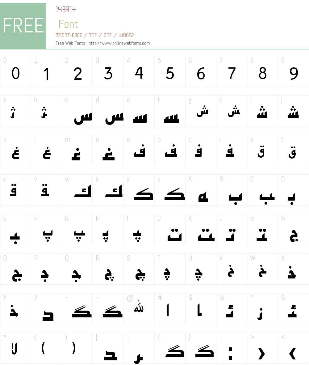 Hiyal Kufi8 Font Screenshots