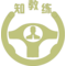 Logo Teachers